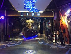 深圳南山京基百纳广场-王子码头主题餐厅设计