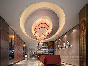 瑞芳园海鲜酒楼生态餐厅设计