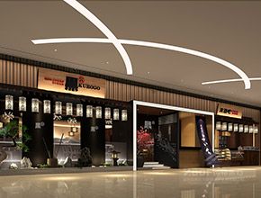 深圳黑旨日式烧肉主题餐厅设计,主题餐厅装修