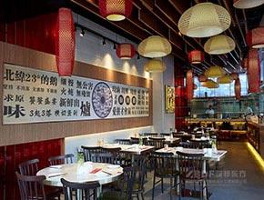 潮汕喜鹅饭店餐厅设计