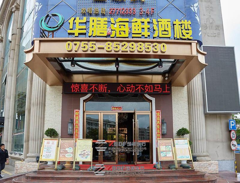 外表平淡,内里燥热的海鲜酒楼餐厅设计